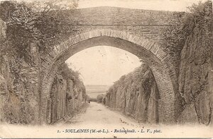 Petit pont de Rochambeau